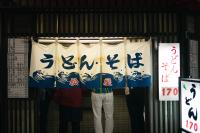 LEICA M10-P + VOIGTLANDER ULTRON Vintage Line 35mm F2 Aspherical Osaka - 2020/11